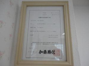 DSC06657
