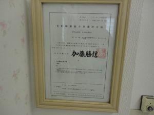 DSC06658